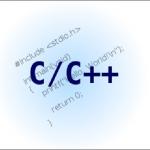Ce este C si C++ ?